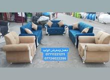طخومة عراقية جديد 7 مقاعد ،