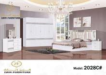 Naseem furniture