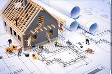 خدمات الدراسة الانشائية للمشاريع