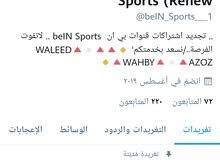 تجديد إشتراك beIN Sports