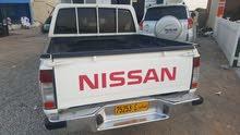Nissan Datsun 2011 For Sale