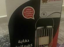 دفاية كهربائية جديدة من شركة الزهراني القابضة من ماركة الأكرونية