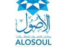 Al Dahra neighborhood Tripoli city - 150 sqm apartment for rent
