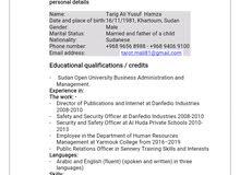 سوداني أبحث عن وظيفة
