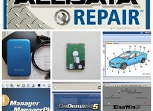 المجموعة الكاملة لبرامج فحص السيارات all data repair