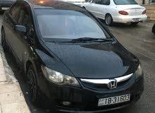 Gasoline Fuel/Power   Honda Civic 2010