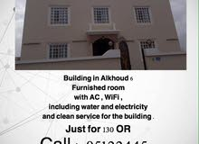 furnished room for families in Alkhoud