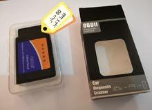 جهاز الكشف عن أعطال السيارات ELM327 Bluetooth