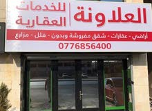 Second Floor  apartment for rent with 4 rooms - Irbid city Sahara Circle