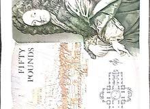ورقة نقدية نادره جنيه استرليني فئة 50