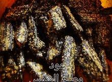 بخور عماني