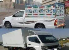 I have pickup All dubai service moving and shifting Any place take your stuff pl
