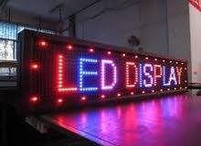 لوحات إعلانية متحركة LED