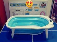 بانيو الحمام القابل للطي للاطفال