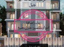 شركة البحرين للتجارة العامة والمقاولات