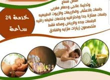 جلسات المساج والتدليك الرياضى والحمام المغربى وعلاج طبيعى