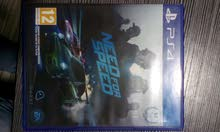 NEED FOR SPEED  ONLINE ONLY