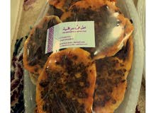 لحم بعجين لحم عراقي حلال