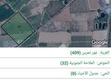 ارض للبيع في البحر الميت