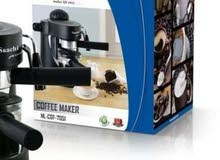 صانع القهوة المثاليThe perfect coffee maker