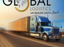 Global Logistics DWC LLC one of the most desirable Logistics companies in Dubai