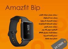 Amazfit bip ساعة رياضية