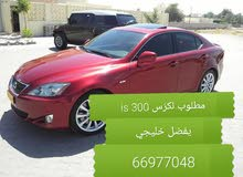Lexus IS 2008 - Northern Governorate