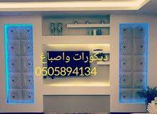 مقاول الدمام {الشرقيه}....... اعمال الدهانات والأصباغ # صيانه وبناء وترميم المبا