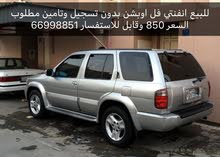 For sale Other 2003