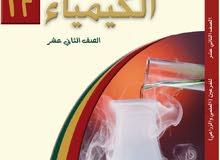 عمان الغربية دروس خصوصية توجيهي