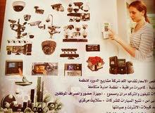 ارخص الأسعار علي كاميرات المراقبة والأنظمة الأمنية في الكويت