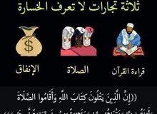 مدرس لغة عربية دكتوراة