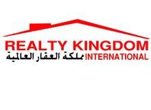 إعرض عقارك معنا (مملكة العقار والخدمات العالمية)