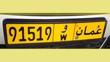 رقم خماسي مميز مغلق مزدوج مع حرف و  mirror number