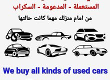 We buy all kinds of used cars