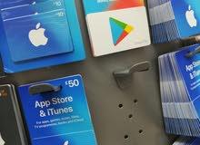 بطاقة جوجل بلاي فئة50$