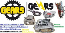 All gear repairing service experts