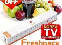جهاز Fresh pack لحام اكياس التفريز وشفط الهواء