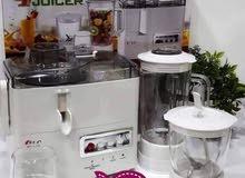 مجموعه المطبخ المتكامله بالموتور الجبار بسعر الجمله