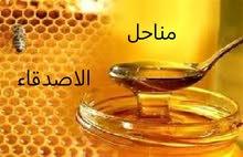 عسل نحل طبيعي 100%