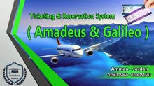 amadeus and galileo sys course