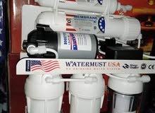 وحدة معالجة مياه