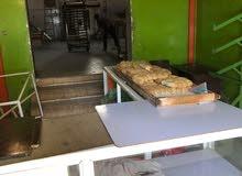 مخبز مركزي