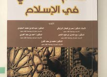 كتاب ثقافه 2