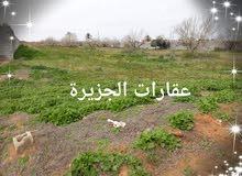 هكتار للبيع طمينه / مصراته