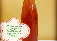 عسل سدر عماني 100 ٪