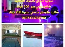 شاليه امواج علي البحر مع مسبح خاص وقارب