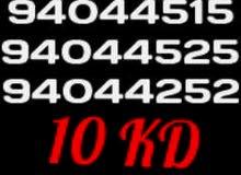 10 دينار
