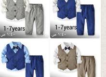 ملابس راقيه للاطفال
