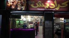 مطعم للبيع / طبربور